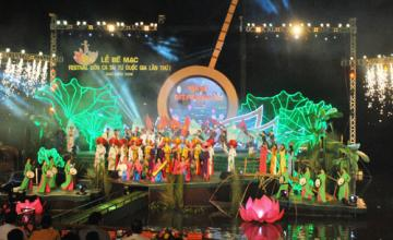 FESTIVAL ĐỜN CA TÀI TỬ QUỐC GIA LẦN THỨ 1 – BẠC LIÊU 2014